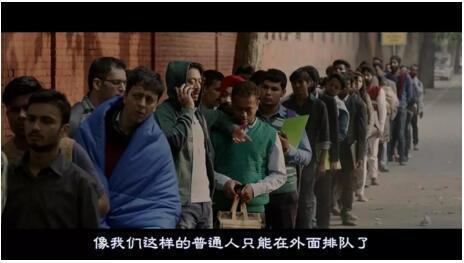华容教育评析:《起跑线》 一部引发家长共鸣的电影
